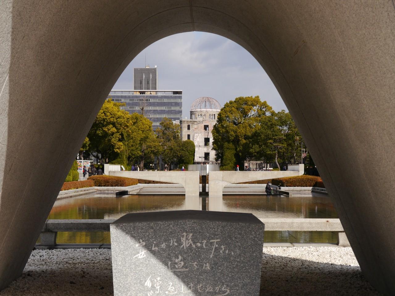 kyoto osaka hiroshima eine kleine reise durch japan. Black Bedroom Furniture Sets. Home Design Ideas