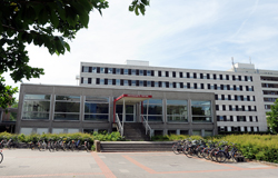 Faculty of Physics building