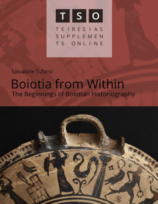 Cover Boiotia from Within