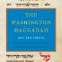2011 Cover Kogman-appel Haggadah Harvard University Press 1 1 90
