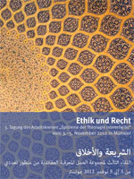 News-theologie-interreligioes-flyer
