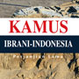 News-hebraeisch-indonesisches-woerterbuch-kfsg