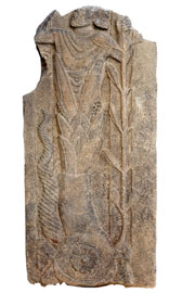 Basalt stele with the depiction of an unknown god