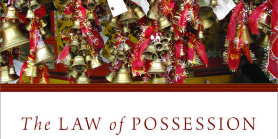 News Buch The Law Of Possession 2 1
