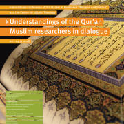 News Understandings Of The Quran 1 1