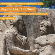 News Beyond East And West 1 1