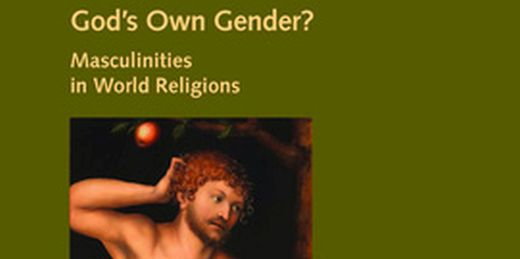 News Gods Own Gender 2 1