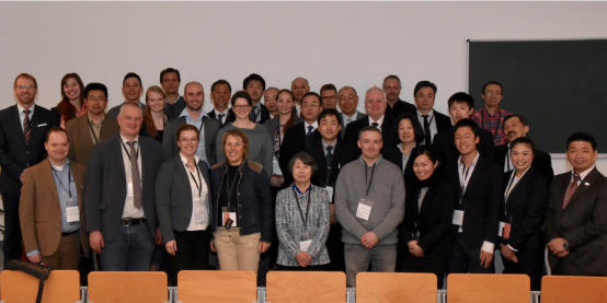 Wgi-d-jap-symposium And - 482zu1