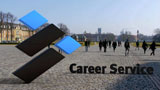 Career Service Teaser