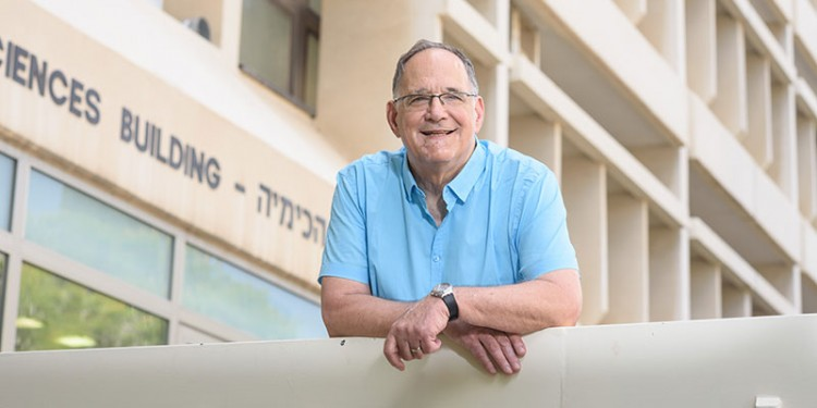 Professor Ron Naaman<address>© Weizmann Institute of Science</address>